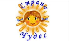 logo20170127_1-1