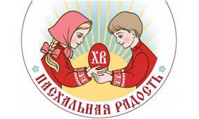 logo20160421