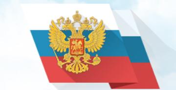 Результаты на bus.gov.ru