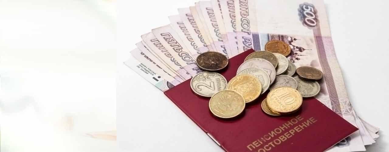 Разъяснения Минтрудсоцзащиты КБР по поводу Региональной социальной доплаты.